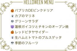 003_menu